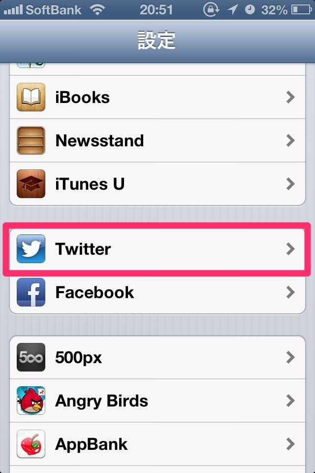 おかえりSOICHA!9ヶ月の沈黙を破り人気TwitterクライアントSOICHAがアップデート!…しかし動かない!そんな時の対処法