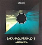 サカナクションの配信ライブ「SAKANAQUARIUM 光 ONLINE」が完全に想像を超えてきたのでみんな見てくれ