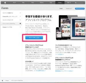 apple-phg-1.jpg