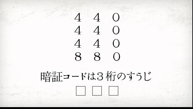 一番難しいと言われてた第3の謎の答えが明らかに!そして第4の謎はヒントの方が超むずい! #tx_nazo #密室美少女