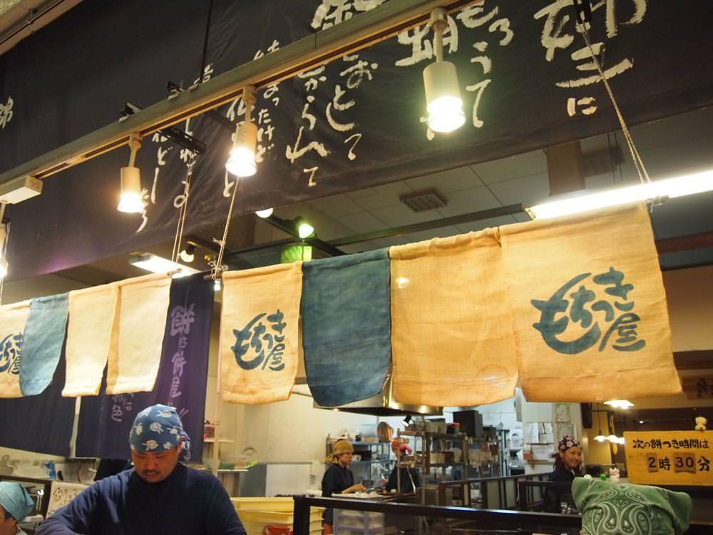 京都旅行行ってきたので写真あげてく