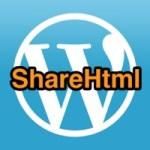 """ShareHTMLのサムネイル生成に""""HeartRails Capture""""を使う事のデメリットについて考えた"""