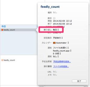 feedly_count_app-6.jpg