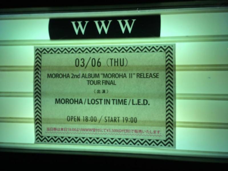 "MOROHA 2nd ALBUM ""MOROHA Ⅱ"" RELEASE TOUR FINAL@渋谷WWW に行ってきました!LOST IN TIMEとの激アツコラボに泣いた!"