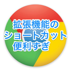 Chrome_icon-2.png