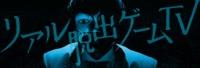 eyecatch_realdgametvregular