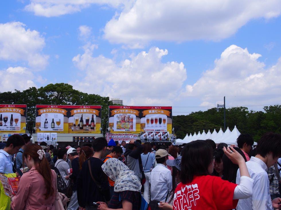 肉が好きなら肉フェスだ!駒沢公園に肉が集まる肉フェスに行ってきました!ビールも沢山あるよ! #肉フェス