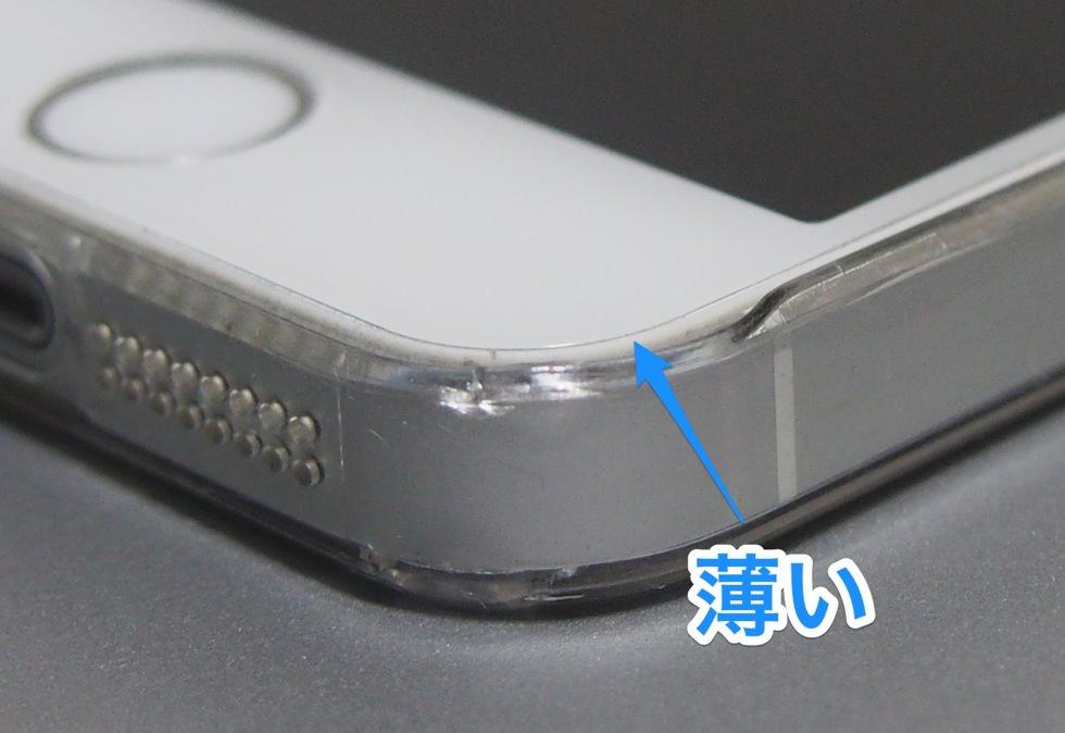 iPhoneの液晶を強化&すべすべに!薄くて強いクリスタルアーマーラウンドエッジ強化ガラス0.15mmを買ってみた