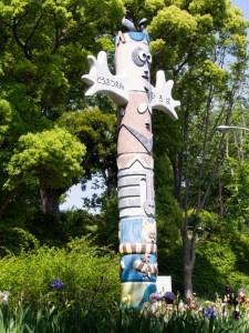 yumemigasaki-zoo-2.jpg
