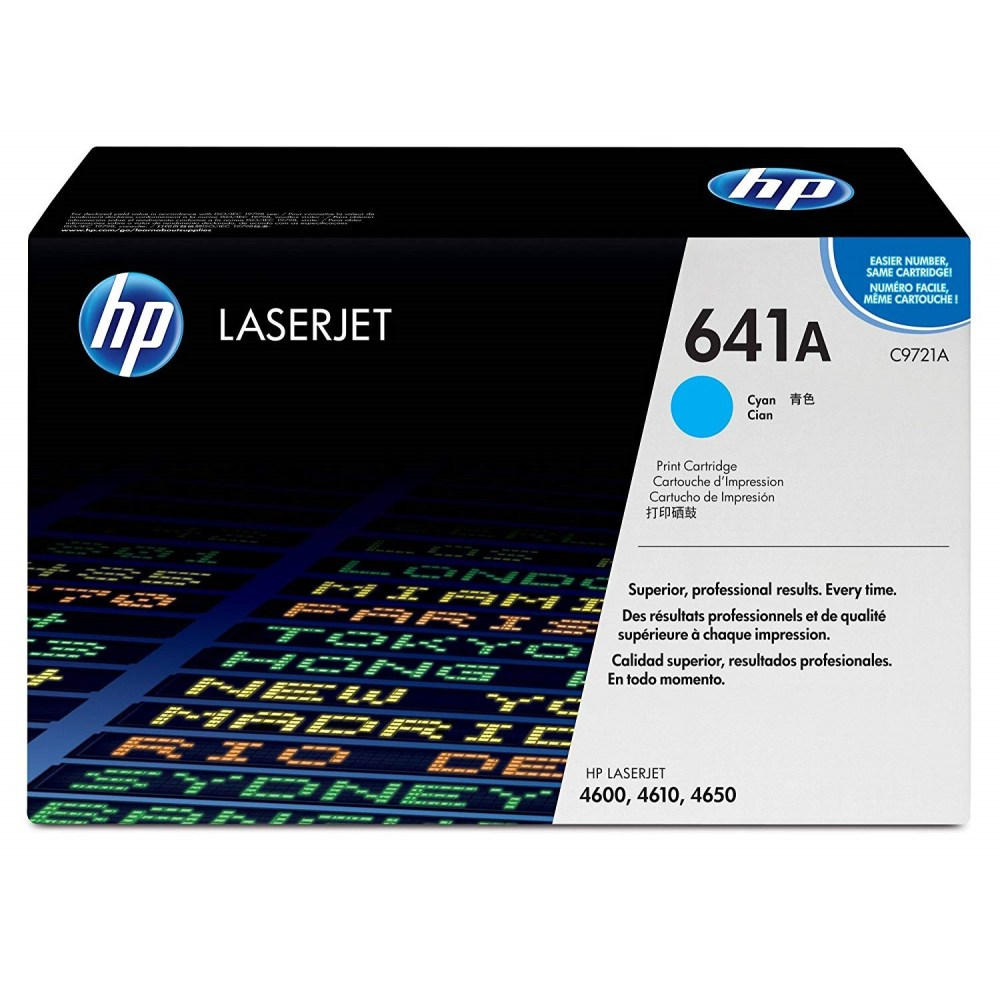 HP 641A Cyan Toner Cartridge