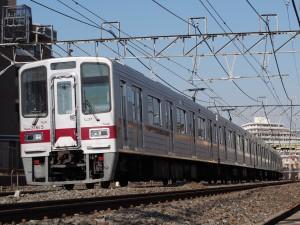 P1250443