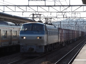 P2150522