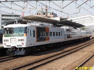 P5061135