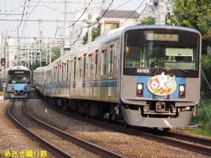 P8041285