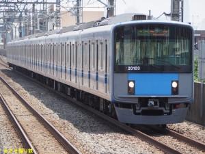 P8090116