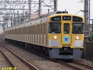 P8090126