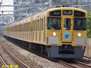 P8090152