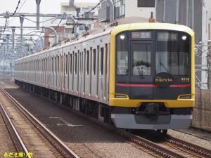 P8160223