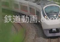 列車番号003 「常磐線スーパーひたち657系 高浜のカーブへ」