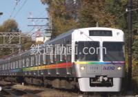 列車番号006 「京王 井の頭公園駅 秋から冬へ」