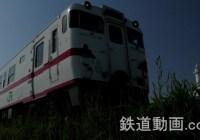列車番号RF003 「鉄道ファン2016年4月号」鉄道一眼動画で写真を楽しもう