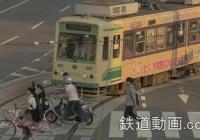 列車番号038 「都電 asukayama」 (HD)