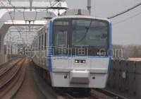 列車番号RM370 「相鉄いずみ野線 ももさくら」