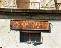 Ελληνικόν Ωδείον, οδός Φειδίου 3-η επιγραφή