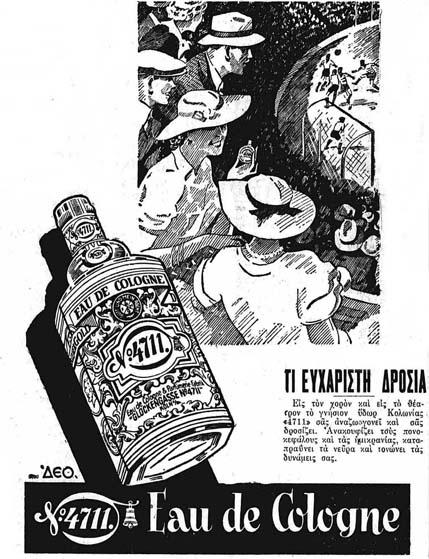 4711_1937
