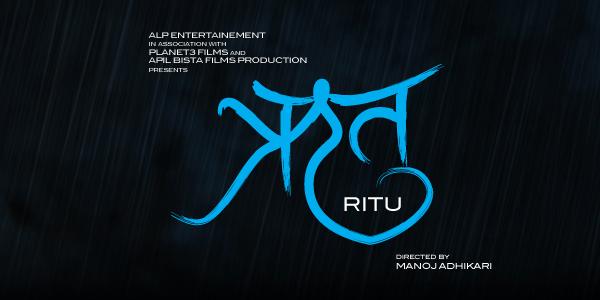 RITU   Nepali Feature Film   Official Website