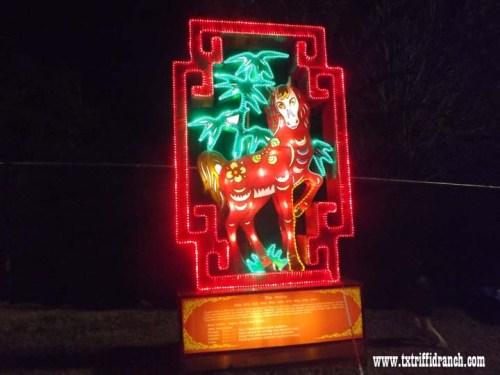 Chinese Lantern Festival - Horse