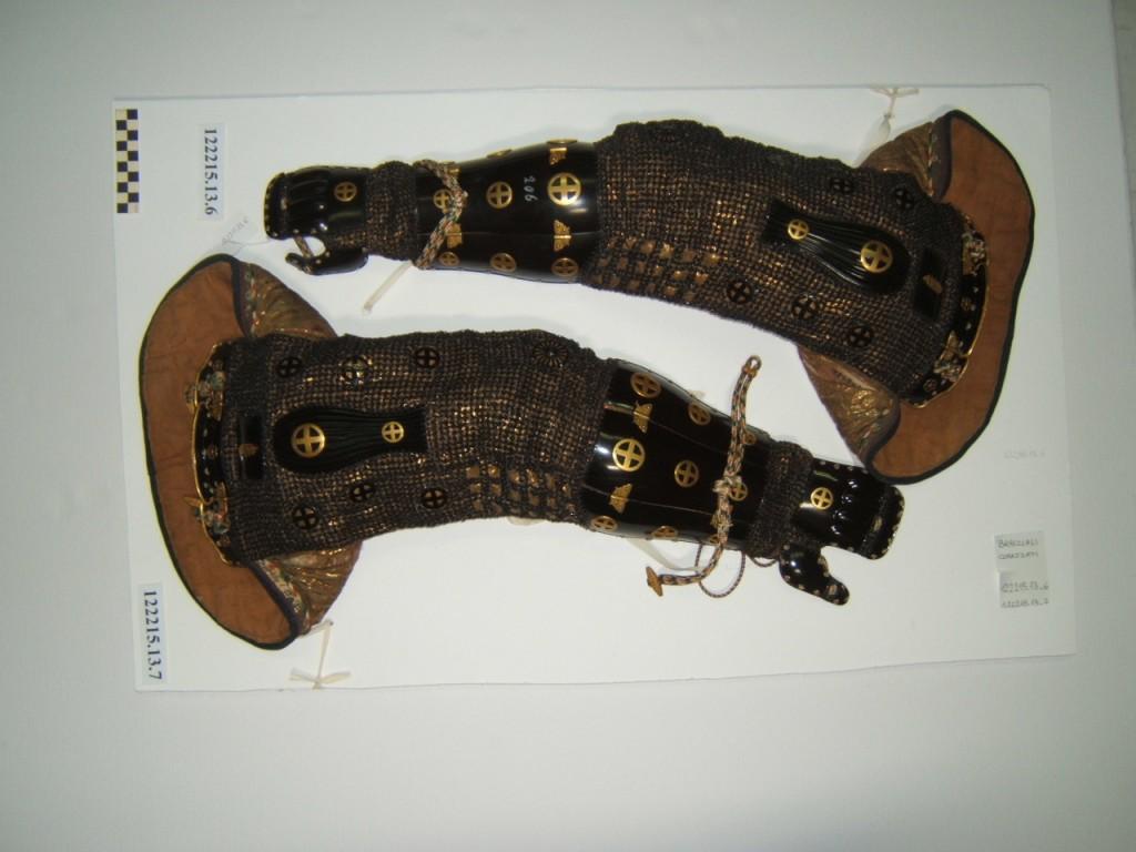 Japanese Armor Of Kon Kebiki Odoshi Do Maruo Yoroi Mukashi