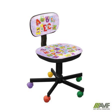 Кресло детское Бамбо дизайн Rainbow