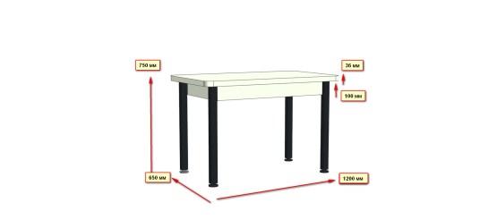 Стол кухонный белый 1200 650 мм