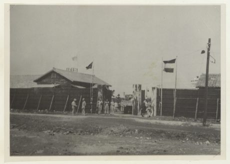 Images of Camp 17.