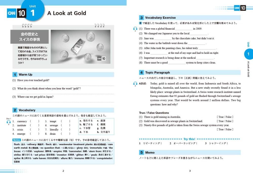 medium resolution of Cnn 10 Student Worksheet   Printable Worksheets and Activities for  Teachers