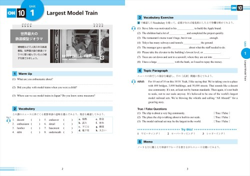 small resolution of Cnn 10 Student Worksheet   Printable Worksheets and Activities for  Teachers