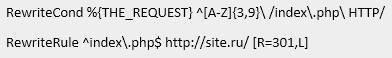 Код, который позволит вам избавиться от /index.php