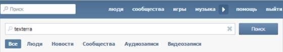 Поиск «ВКонтакте»