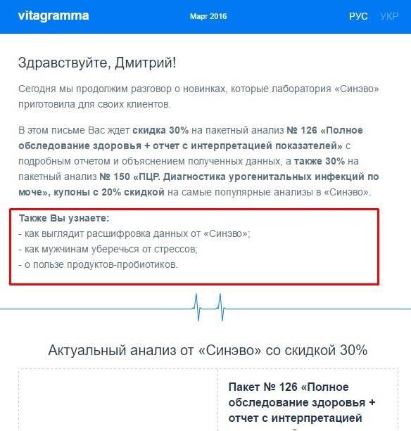 lucrați pe internet cu câștiguri zilnice)