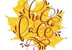 Hello fall text on yellow autumn leaf. Hand drawn Calligraphy lettering Vector illustration EPS10