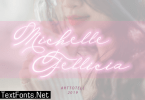 Michelle Fellicia Font