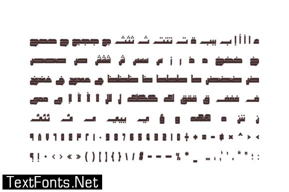 Khetab - Arabic Font Font