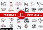Valentine's Mega Bundle SVG Cut Files for Crafter
