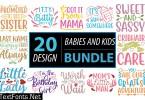 Babies and Kids Bundle