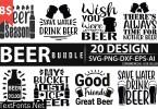Beer SVG Bundle