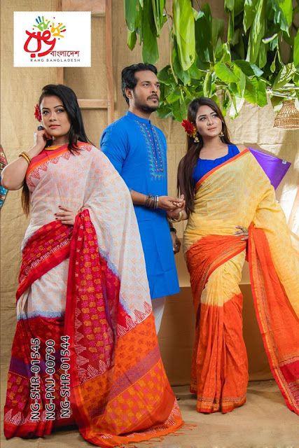 Rang dress collection