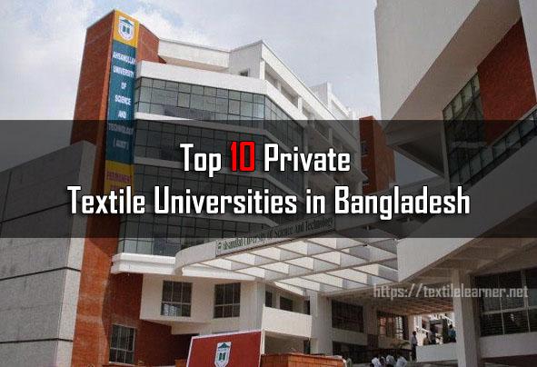 Private Textile Universities in Bangladesh