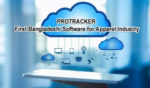 software for apparel industry