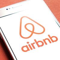 Airbnbが2020年に株式上場を果たすと発表!